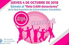 El Banco de Sangre y la Universidad de Zaragoza participarán en el #Reto5mil